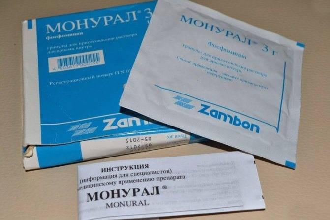 Монурал - препараты ? - аналоги, как принимать, побочные действия монурал - препараты ? - аналоги, как принимать, побочные действия