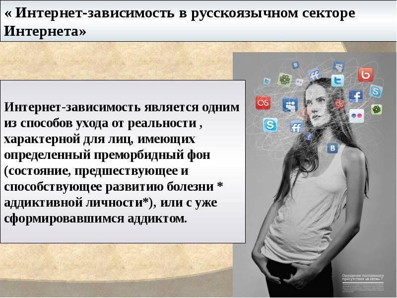 Вред соцсетей: депрессия, психоз, агрессия - как бороться с зависимостью | gq russia