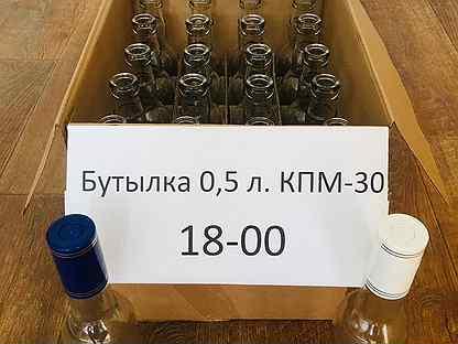 Поляки купили водку 'парламент' и дистрибутора для ее реализации