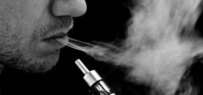 Нет вкуса в электронной сигарете
