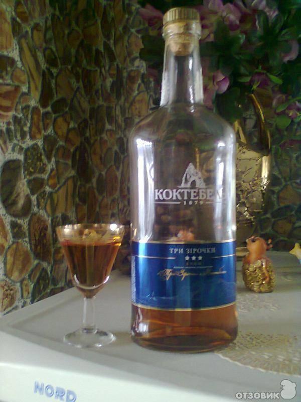 Коньяк коктебель 5 звезд отзывы и обзор напитка ⛳️ алко профи