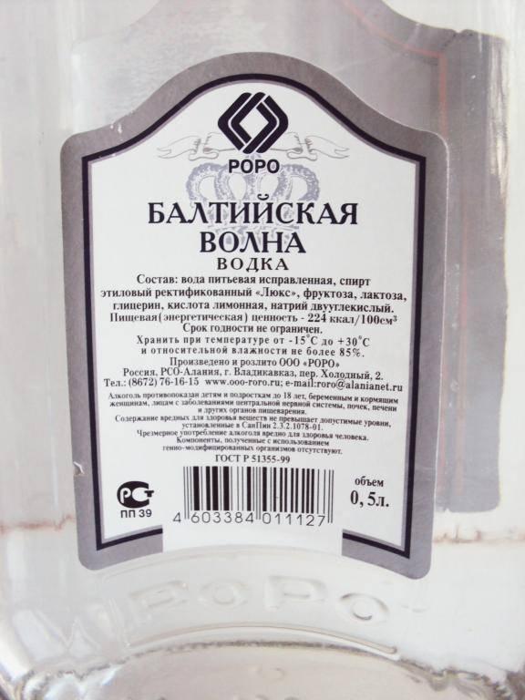 Из чего делают царскую водку. формула царской водки в химии