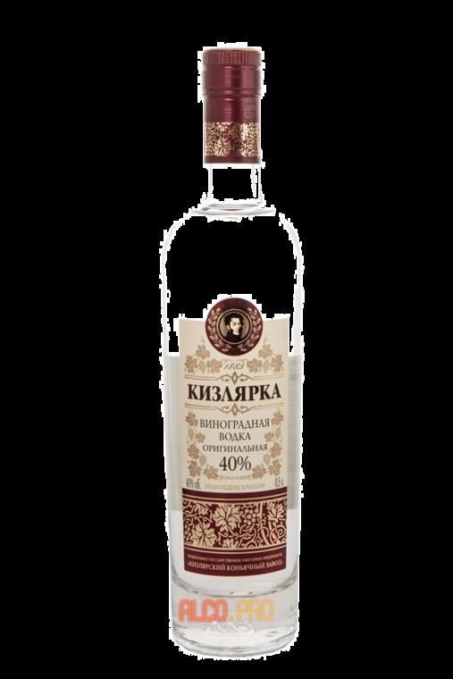 """Виноградная водка """"кизлярка"""": отзывы, цены"""