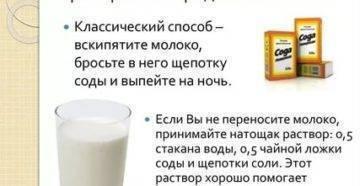 Пищевая сода от похмелья и алкоголизма — как лечить, рецепты, отзывы