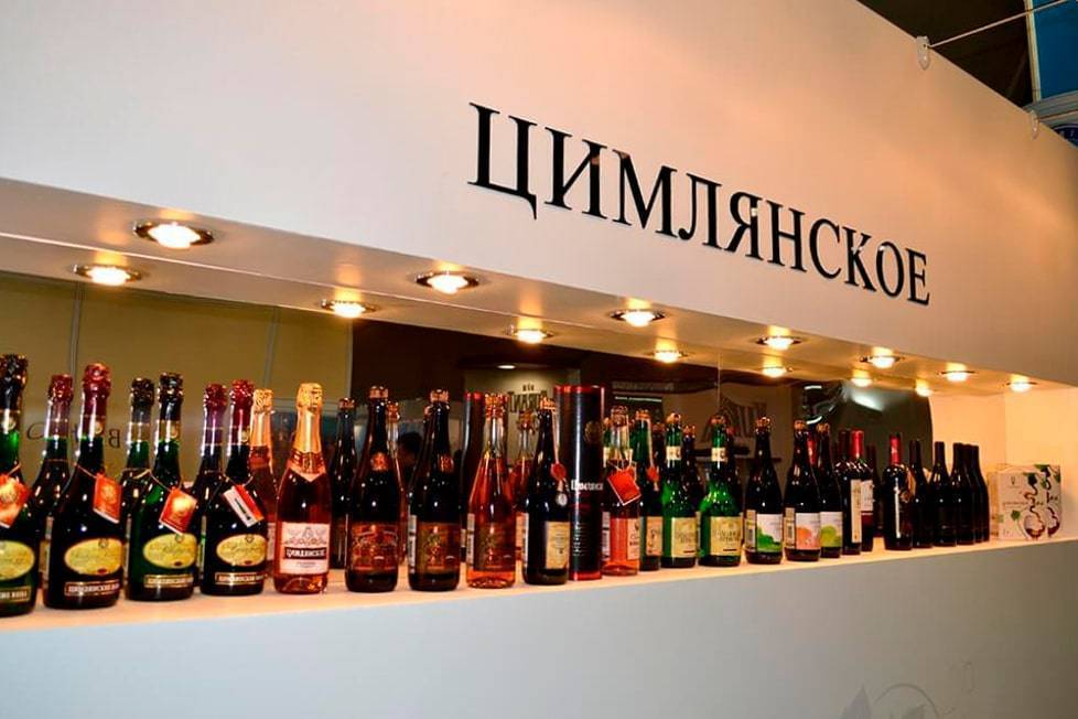 ᐉ нижнедонской - виноград - roza-zanoza.ru