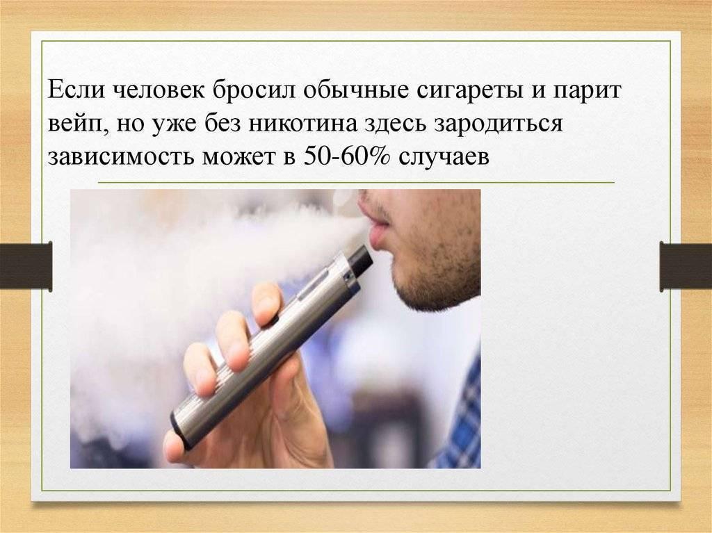 Электронный парогенератор для курения - принцип работы, вред