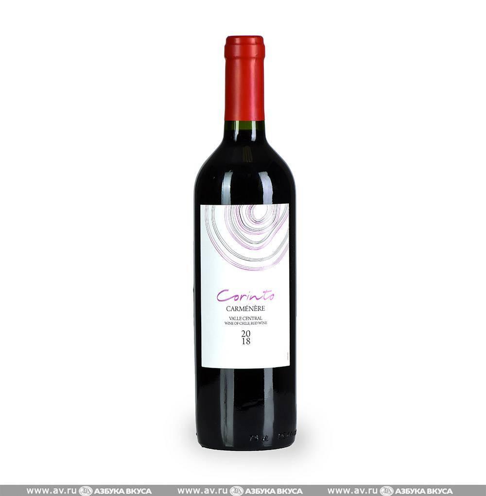 Чилийское вино карменер: обзор, отзывы, характеристики