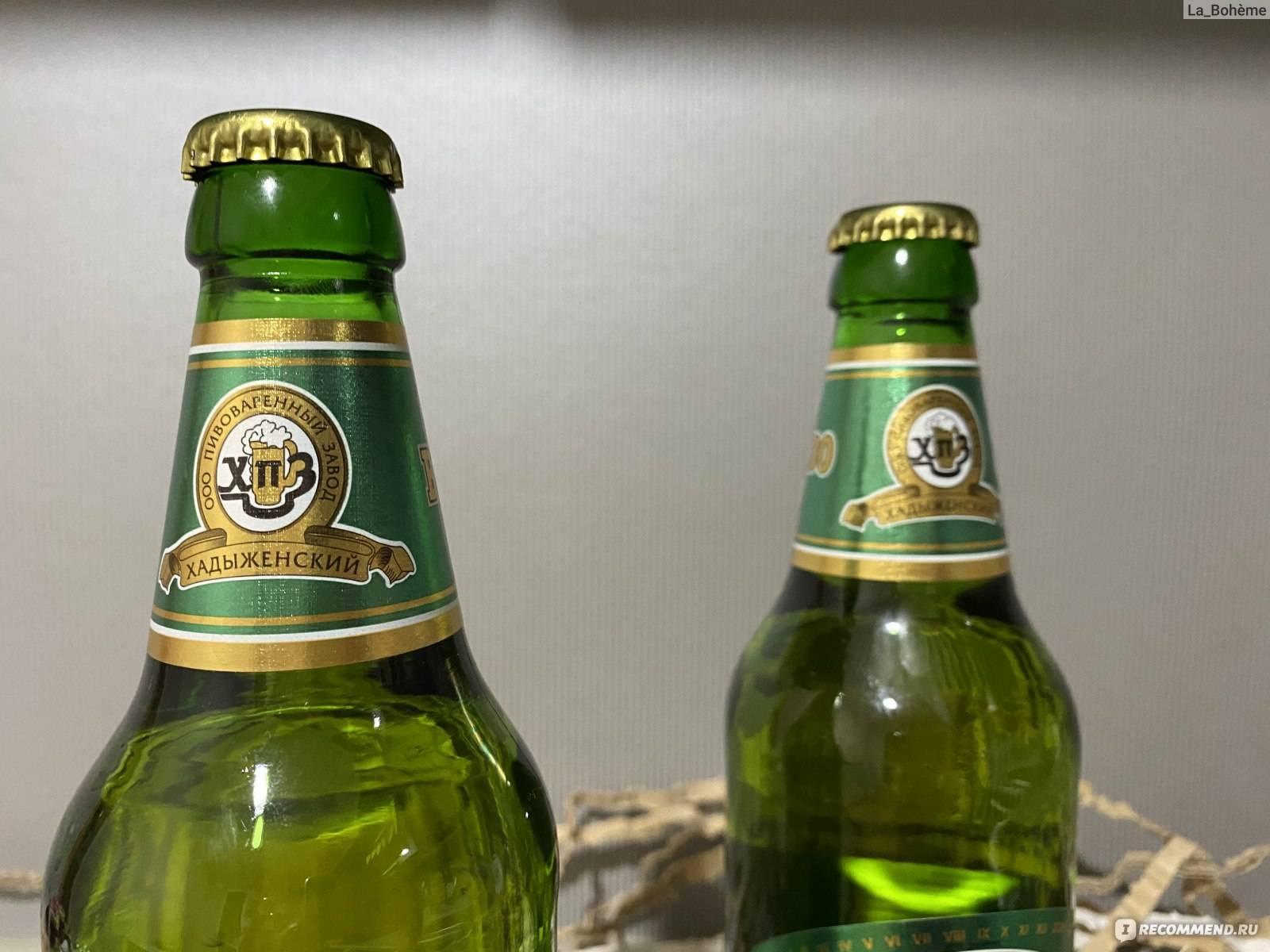 Как открыть магазин разливного пива в хадыженске