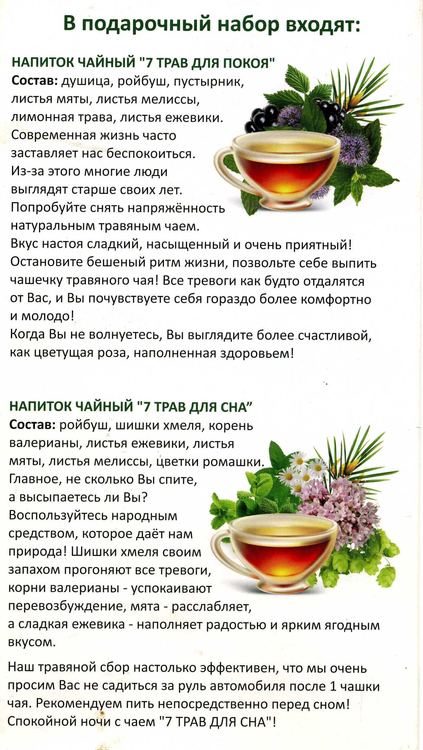 Коньяк в качестве лекарства от простуды: правильное лечение алкоголем - секреты медицины