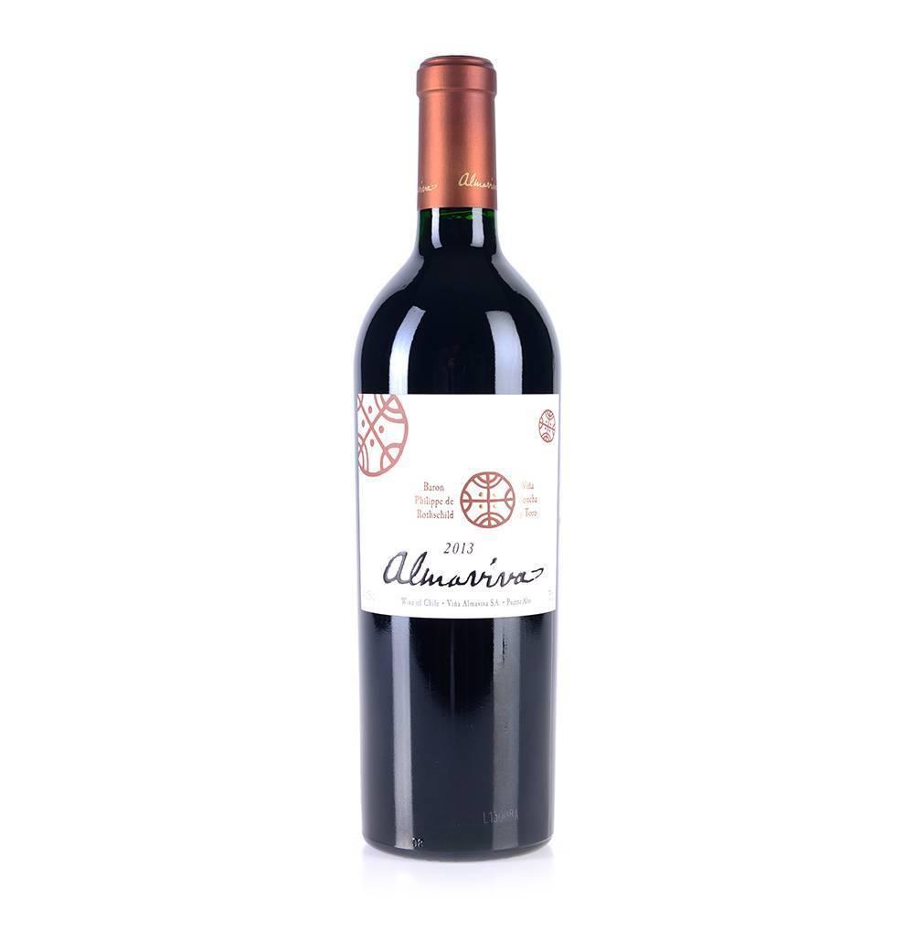 Виноград карменер чили