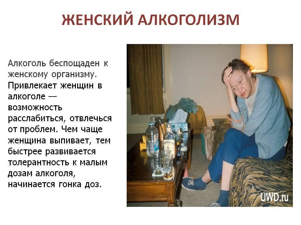 При отравлении алкоголем отказывают ноги