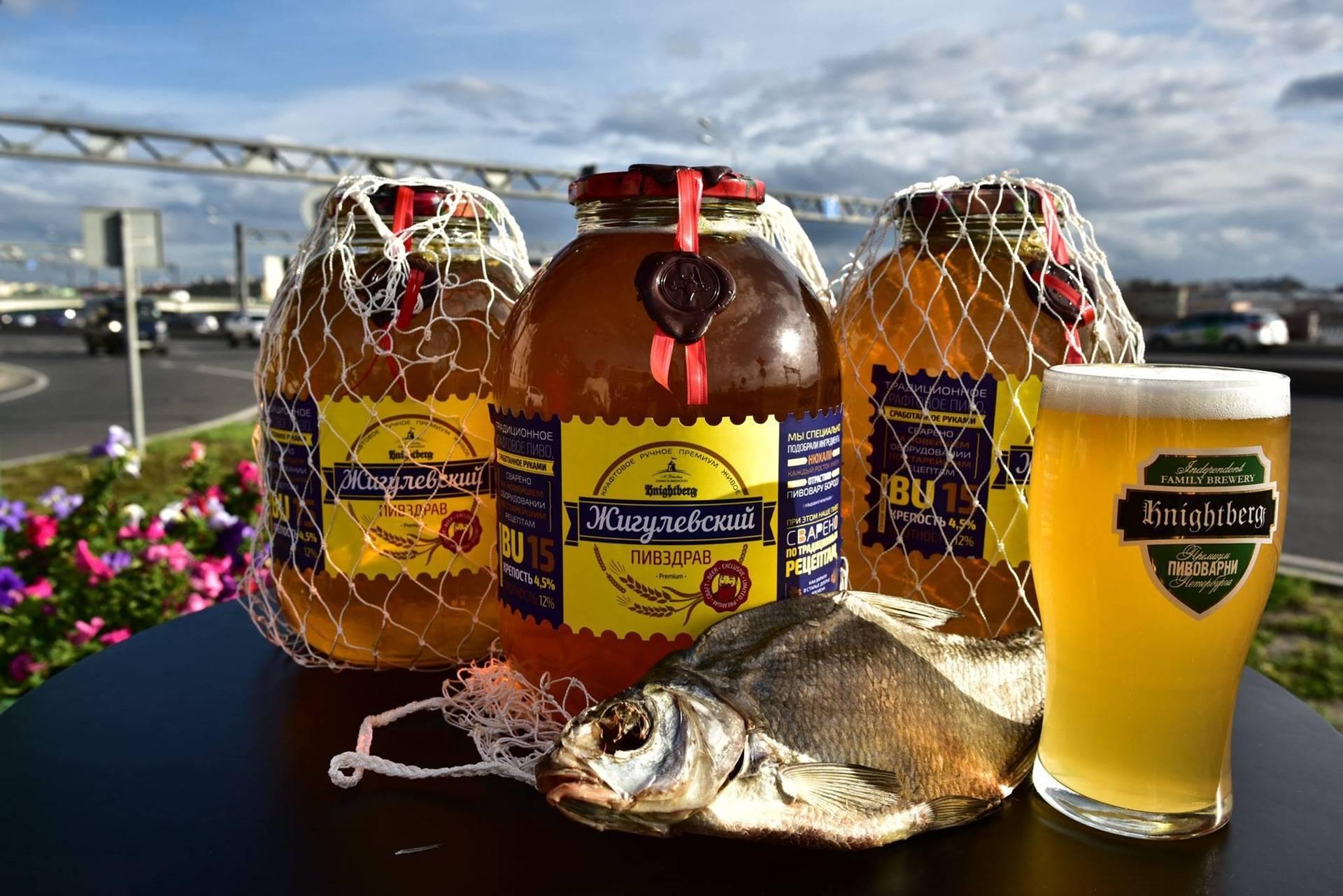 Самое вкусное пиво в мире и россии - топ-10 сортов - topkin