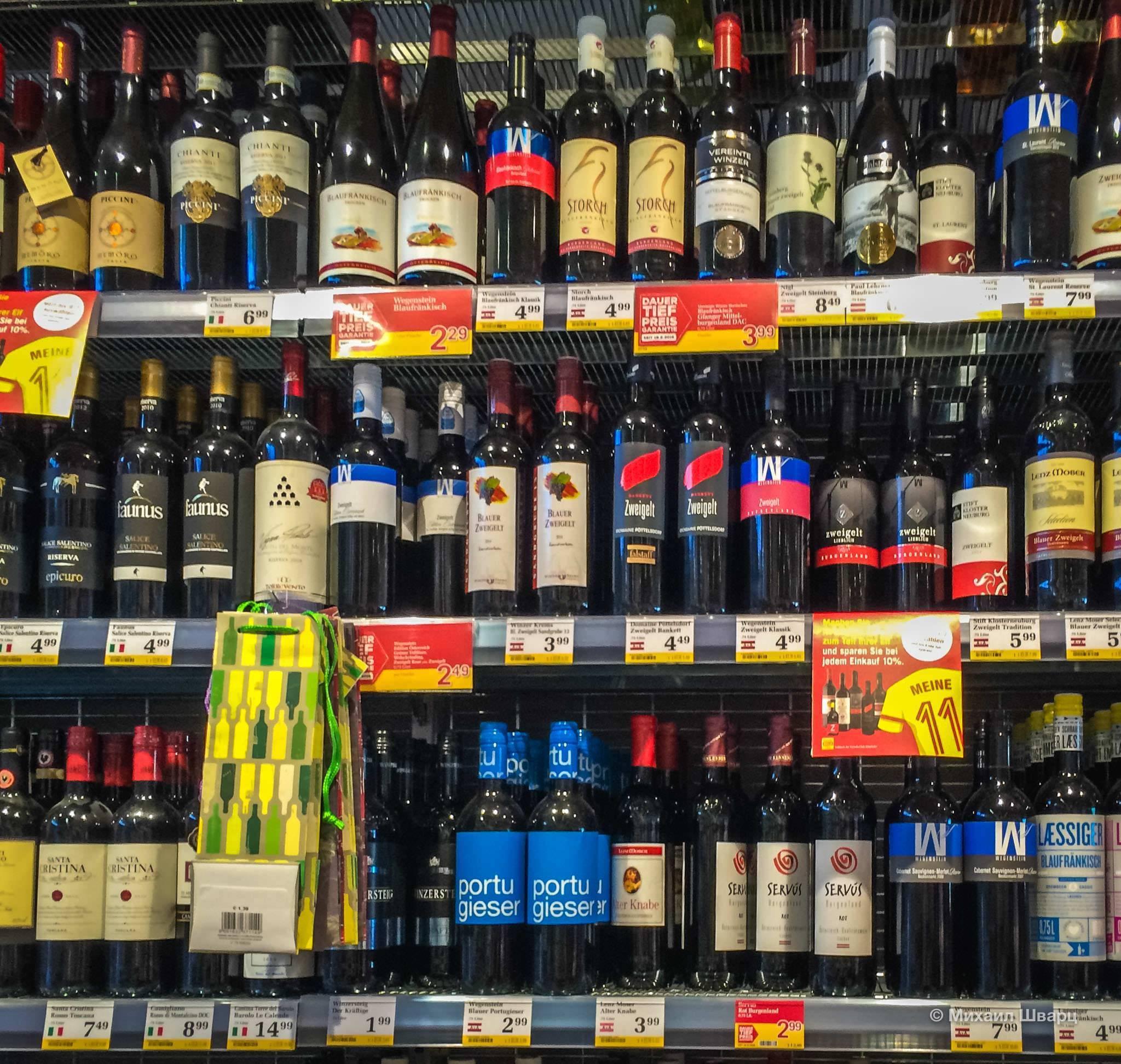 Обзор видов и марок австралийских вин