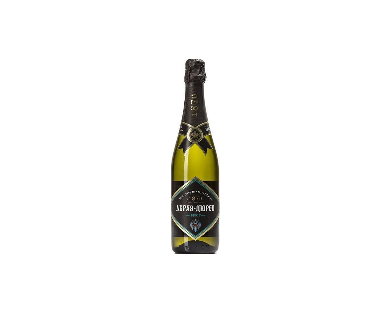 Шампанское абрау дюрсо: все коллекции игристых вин российского бренда