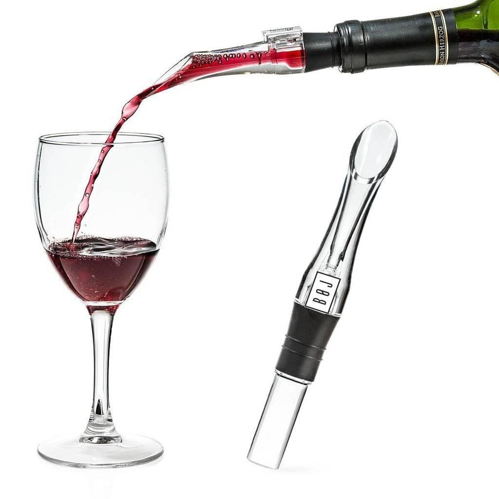 Стильный барный аксессуар - аэратор для вина :: syl.ru