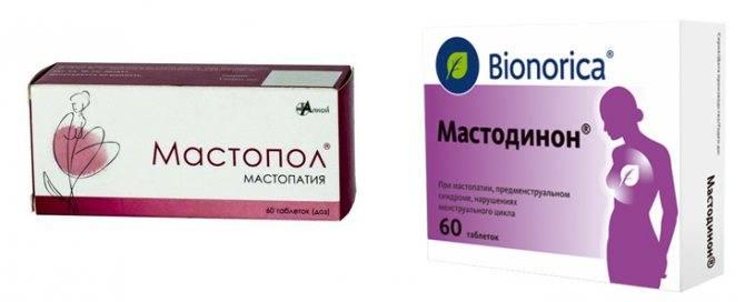 Эффективное растительное средство от мастопатии «мастофит»: отзывы и способ применения