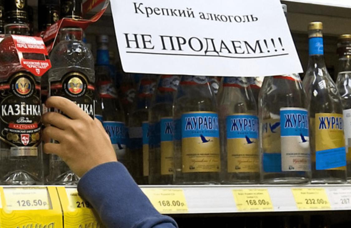 Со скольки лет продают алкоголь: водку, вино и пиво и другие крепкие напитки в россии, с 18 или 21 разрешается покупать