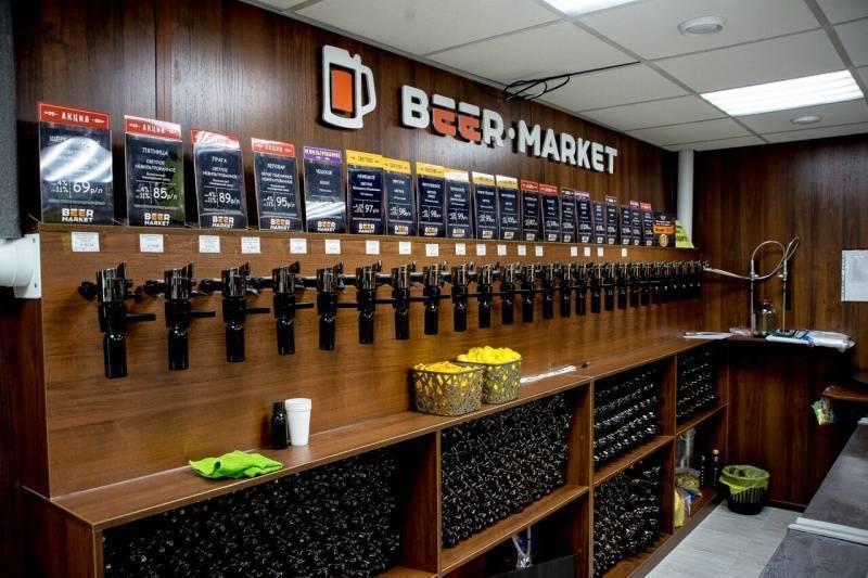 Бизнес план магазина разливного пива с финансовыми расчётами — abcbiznes.ru