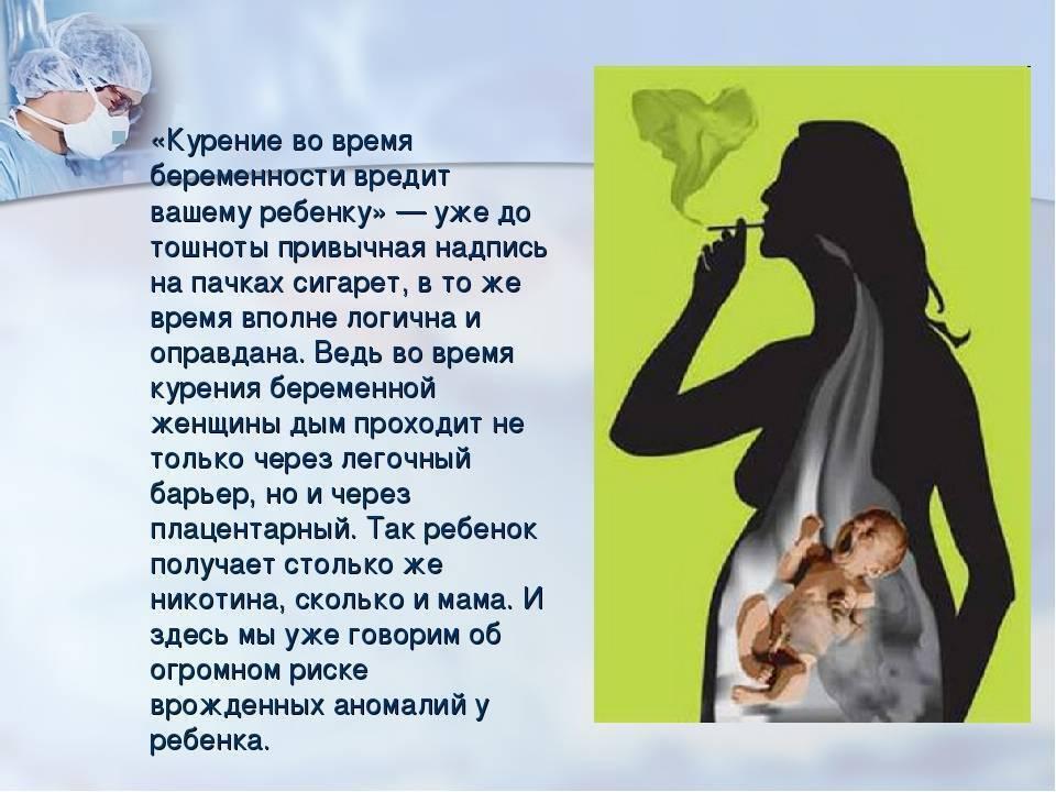Можно ли курить при кормлении грудью: ответ врача