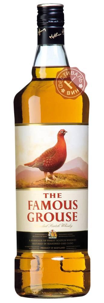 Виски «фэймос граус» (famous grouse): виды, описание, отзывы