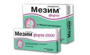 Лекарства, таблетки от тошноты и рвоты при отравлении отравление.ру лекарства, таблетки от тошноты и рвоты при отравлении
