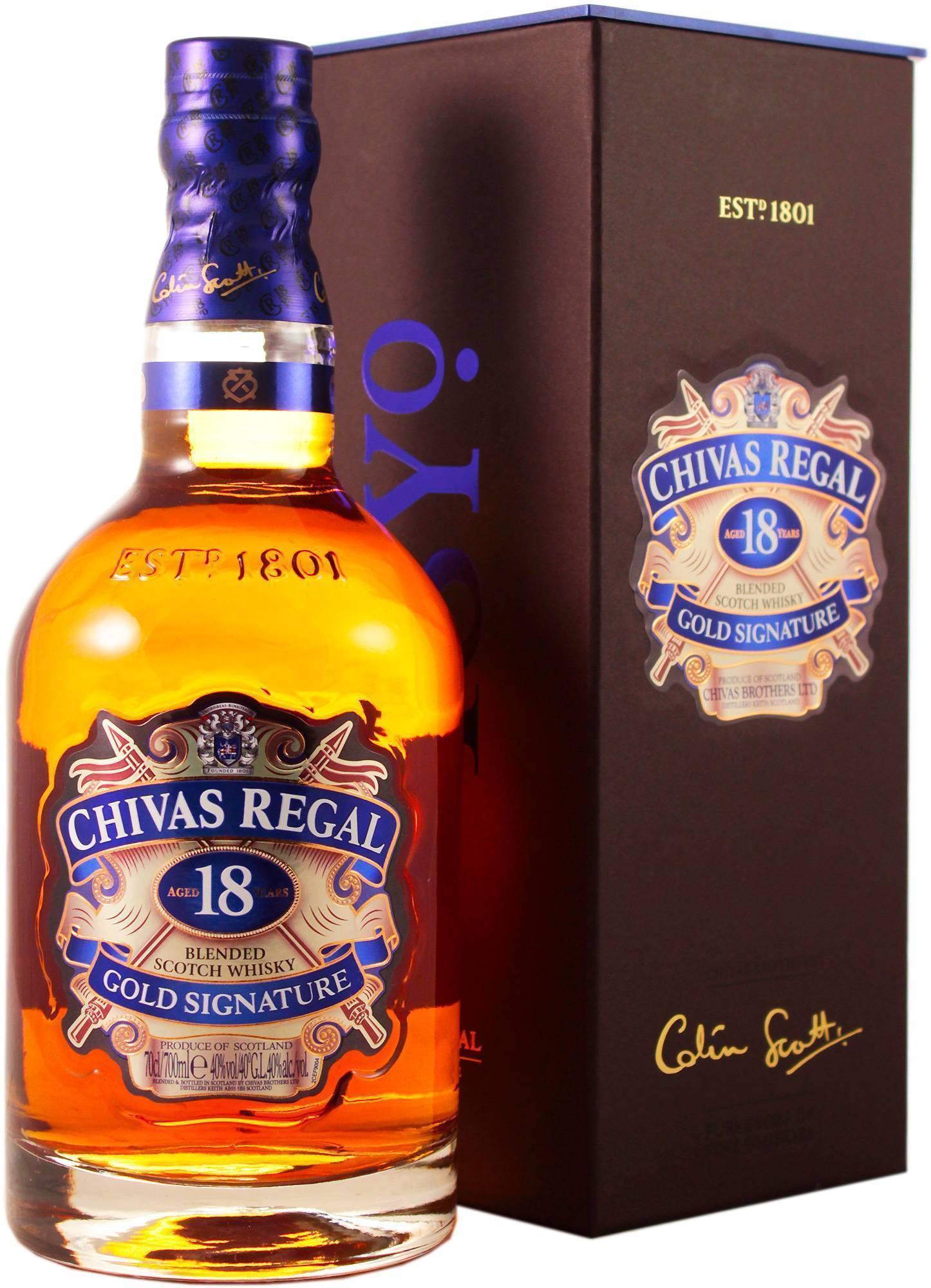 Виски чивас ригал (chivas regal): вкусовые характеристики и обзор линейки бренда   inshaker   яндекс дзен