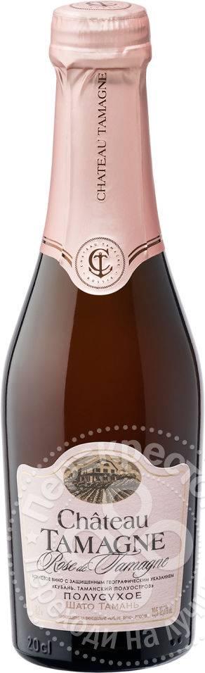 Розовое вино - технология изготовления и сорта винограда, обзор лучших производителей и с чем подавать к столу