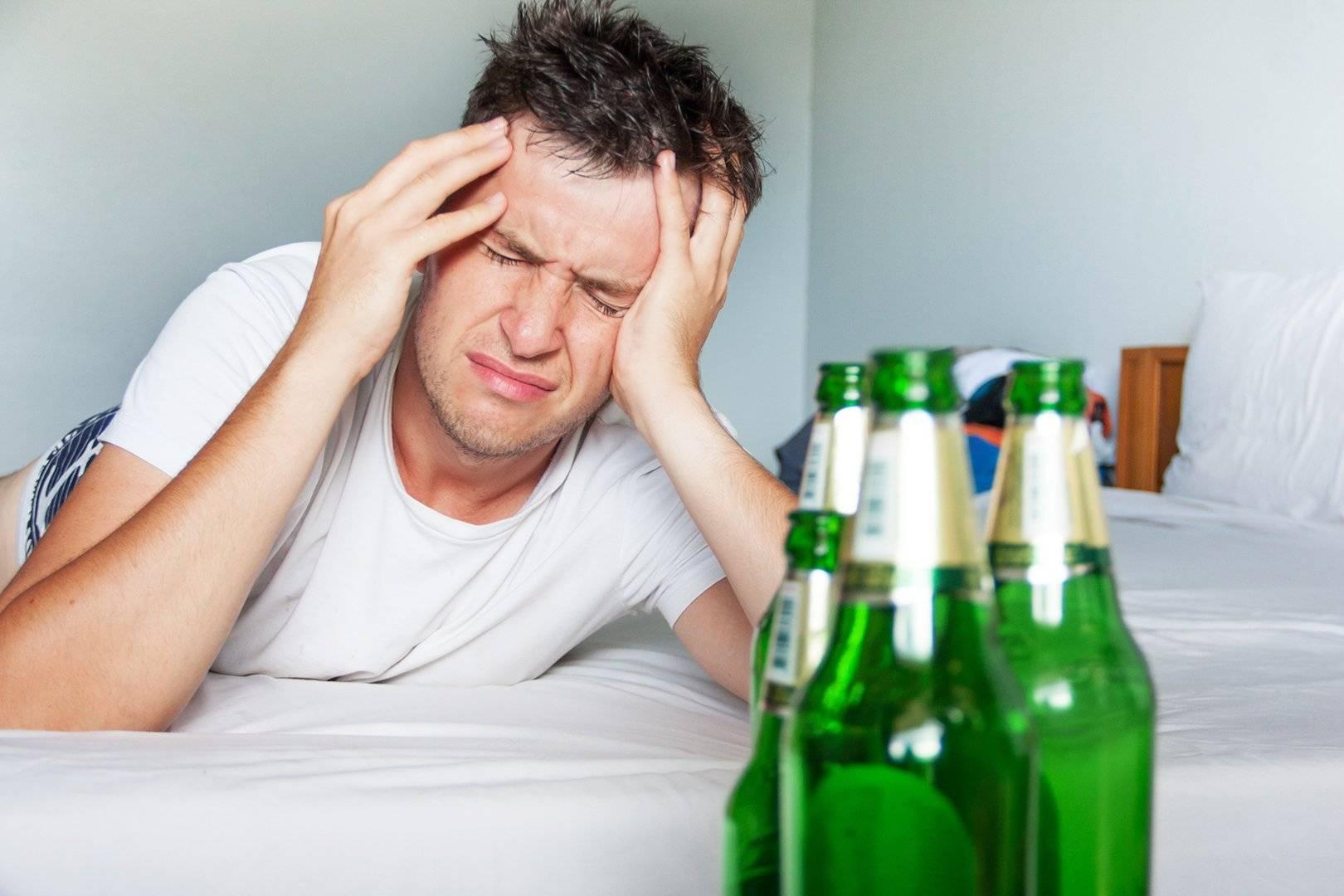 Похмельный синдром: симптомы и лечение