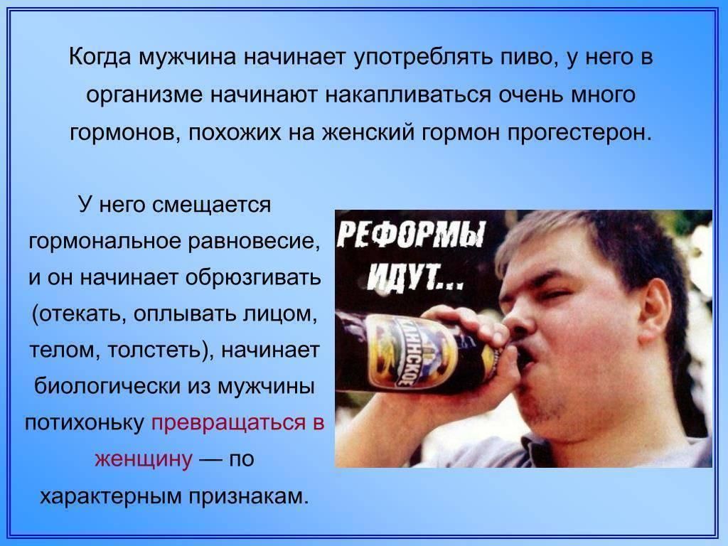 Что происходит с телом, когда ты перестаешь пить алкоголь