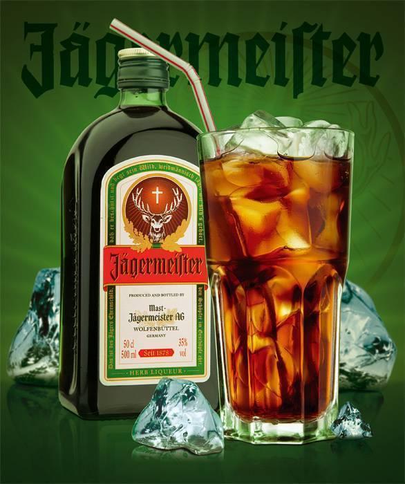 Напиток егермейстер. как пить ликёр егермейстер