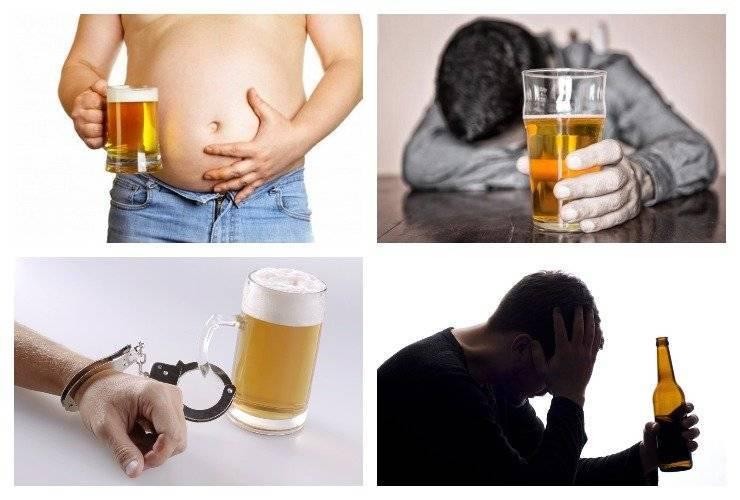 Вред пива для мужчин: последствия пивного алкоголизма