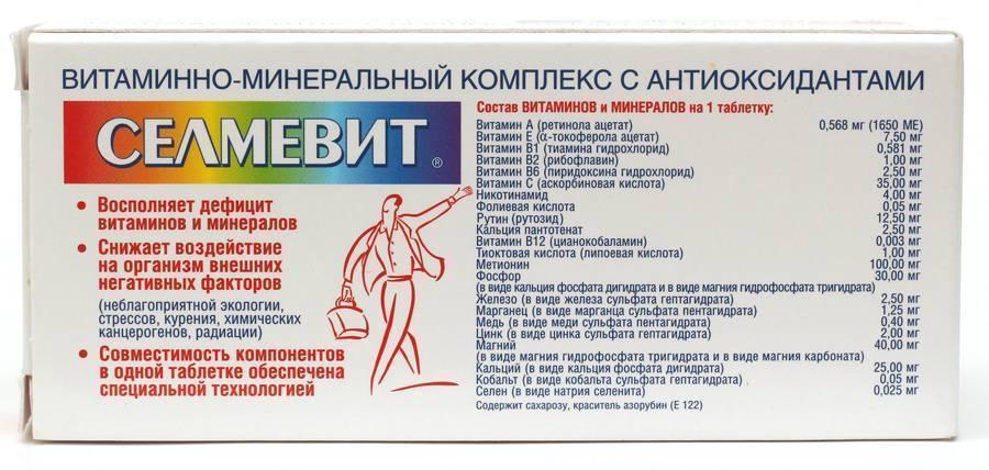 Витамины при алкоголизме