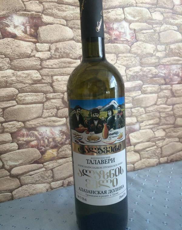 Грузинское вино «алазанская долина»: отзывы, характеристики, виды