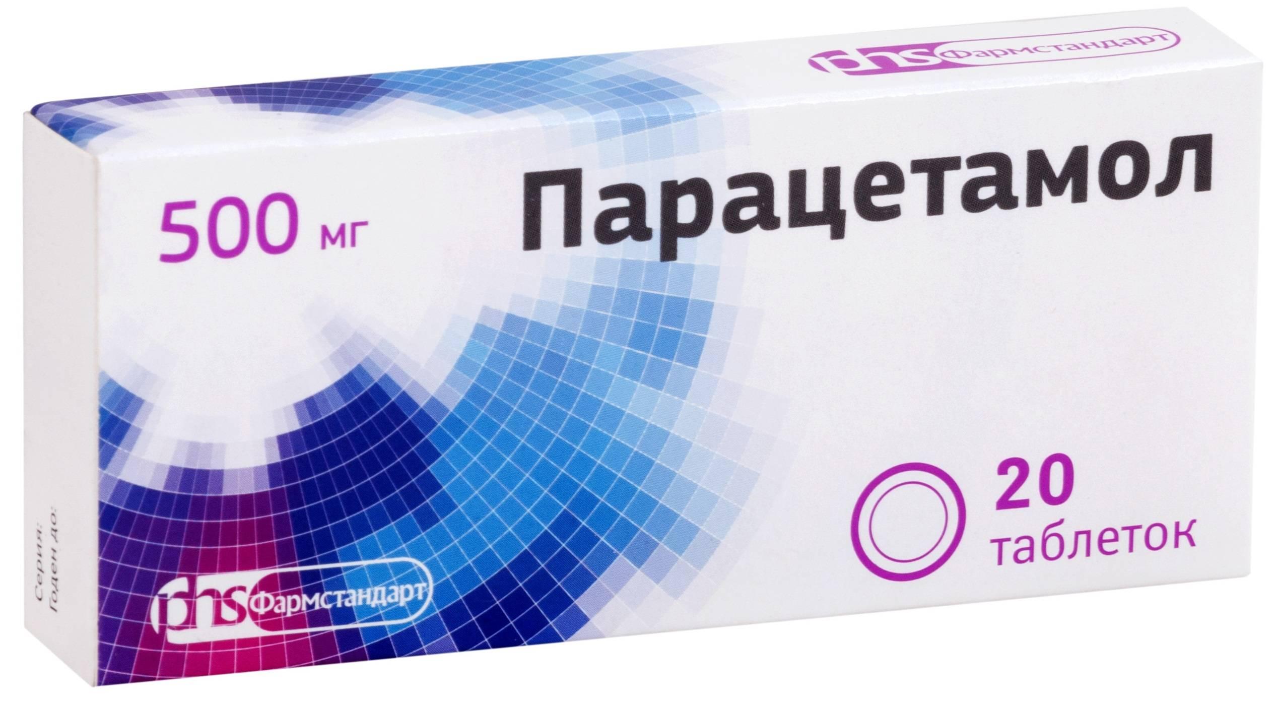 Парацетамол — от чего помогает и инструкция по применению. как принимать парацетамол детям и взрослым | информационный портал о здоровье