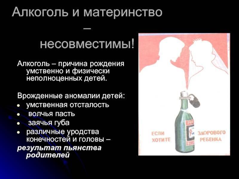 Ответственность за употребление спиртного несовершеннолетними детьми
