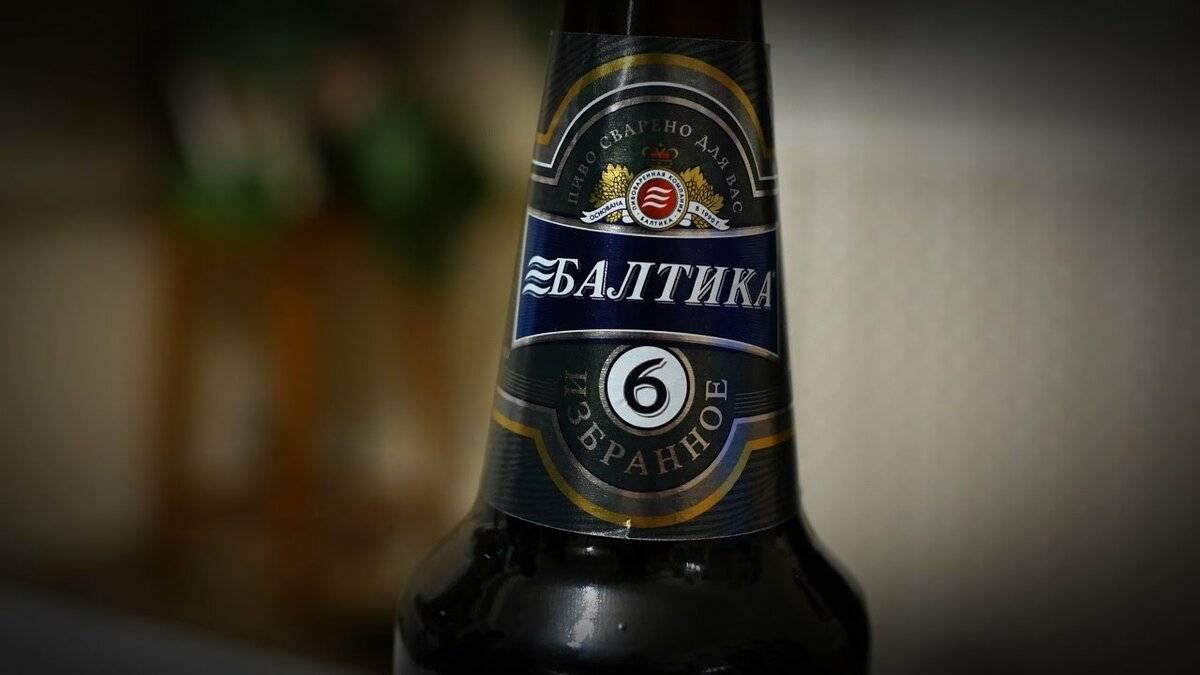 Пиво балтика: популярные марки — 5, 7, 1, 2, 3, 10 и другие