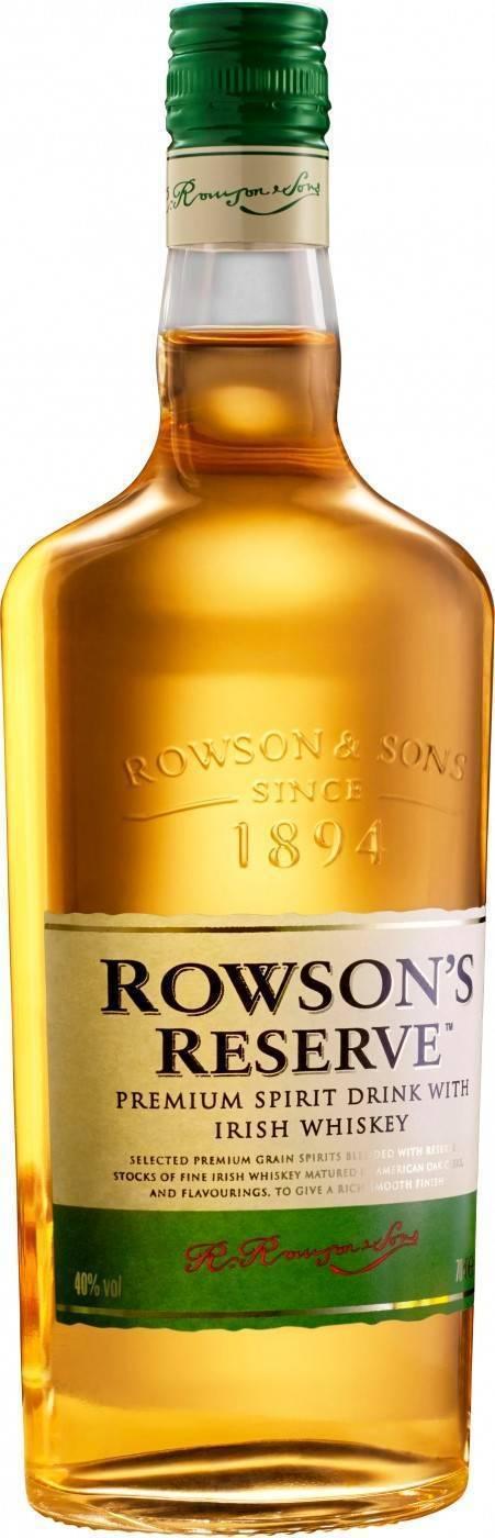 Виски роусонс резерв (rowson`s reserve): по какой цене можно приобрести алкоголь, как о нем отзываются потребители