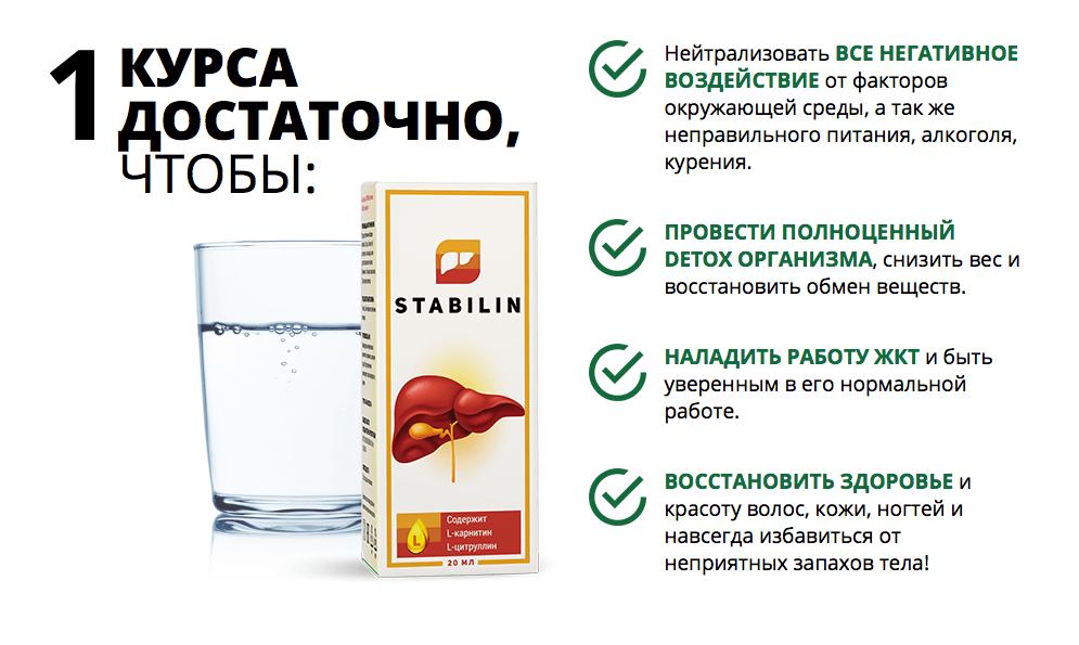 Восстановление печени после алкоголя: лекарственные и народные средства