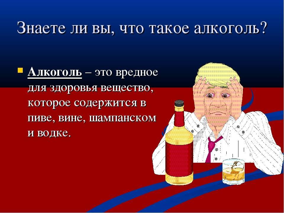 Что вреднее алкоголь или сигареты?