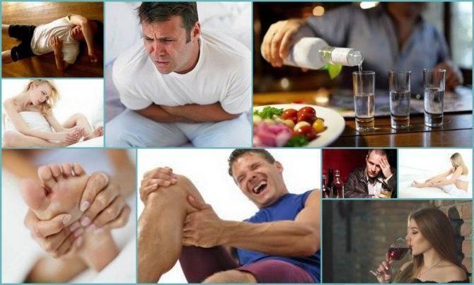 Почему возникают судороги после алкоголя — как снять спазмы?