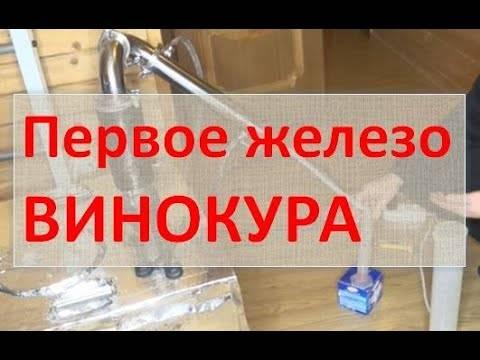 Наказание за продажу самогона в россии достаточно сурово