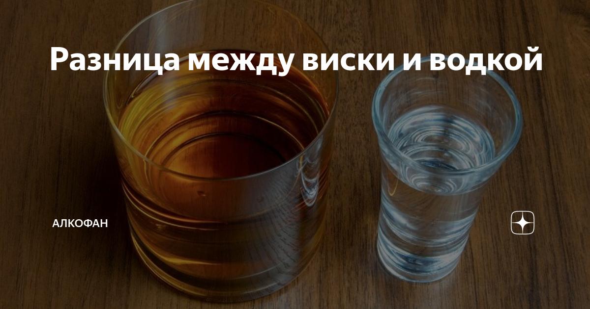 Отличительные черты водки и самогона, выбор лучшего алкоголя