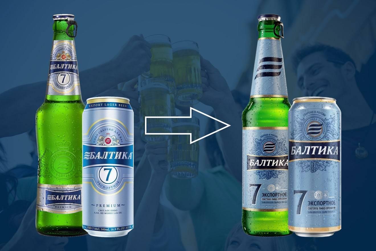 Балтика пиво: история, виды и интересные факты