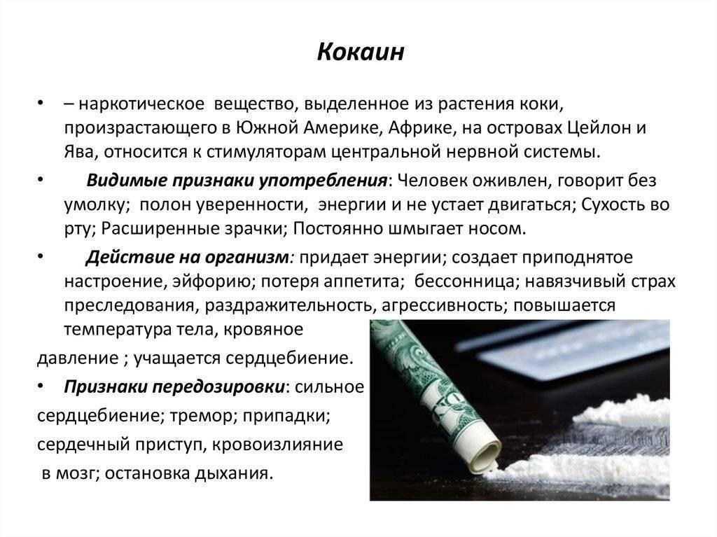 Возможно ли принудительное лечение наркомании? законы украины и россии | nonarko