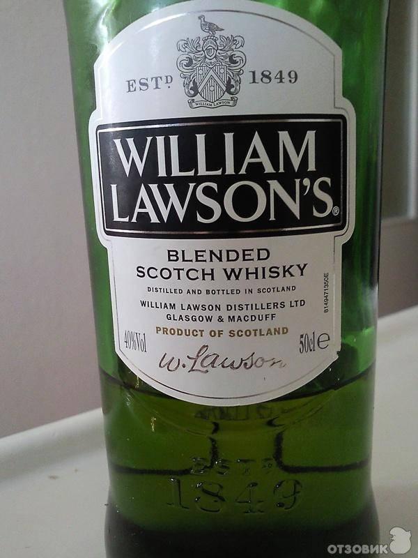 Купажированный виски вильям лоусон (william lawson) недорогой элитный скотч