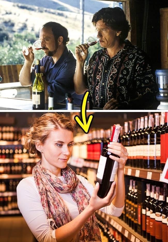 35 фильмов про вино. часть i