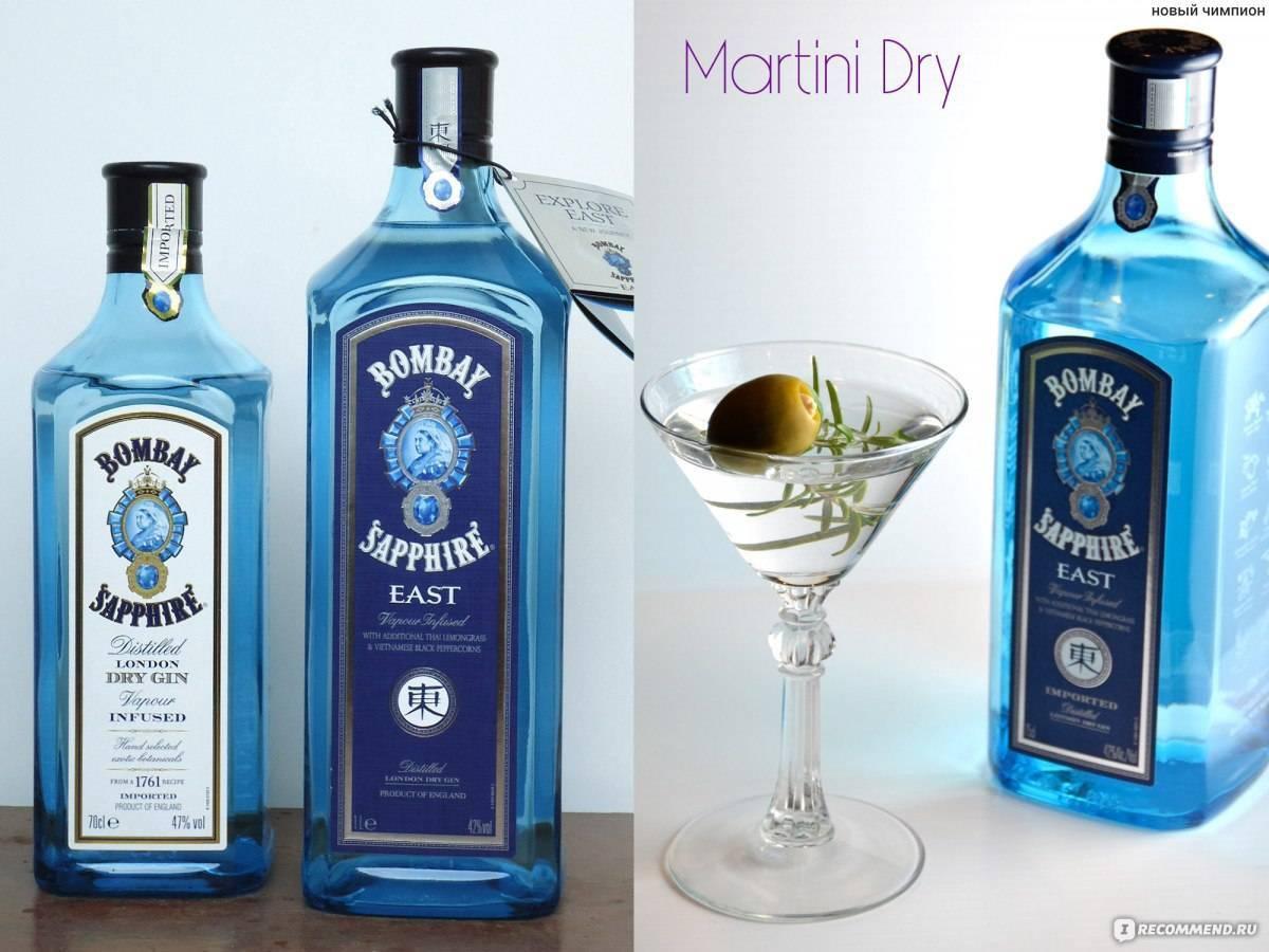 Джин bombay sapphire как пить
