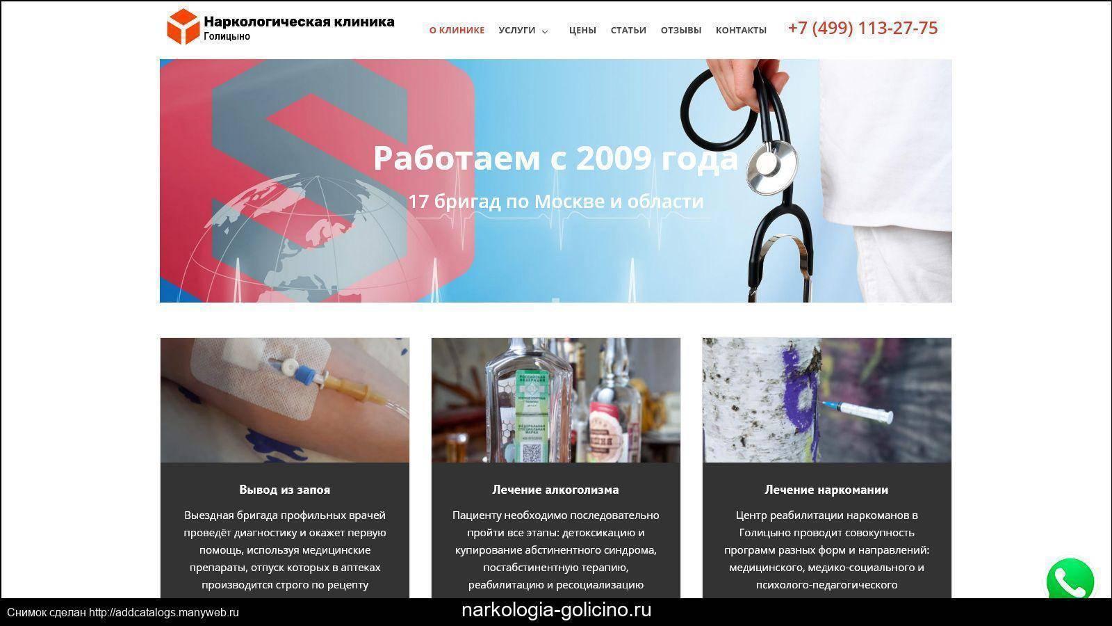 15 наркологов сочи, 59 отзывов пациентов   - продокторов