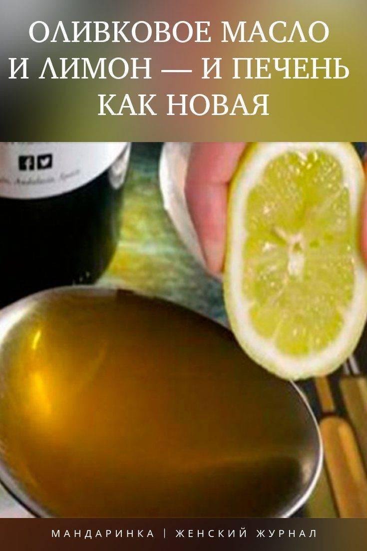 Рассказываем об особенностях каждого этапа при чистке печени оливковым маслом и лимонным соком