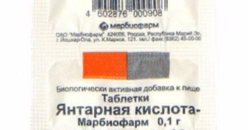 Как принимать янтарную кислоту с похмелья отравление.ру как принимать янтарную кислоту с похмелья